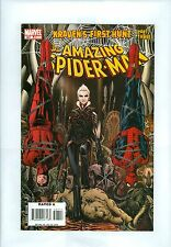 Amazing Spider-Man #567 VF Jiminez New Kraven Vermin