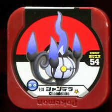 "POKEMON JETON COIN CARRE ""COUNTER"" - N° 6-33 Chandelure シャンデラ"