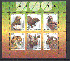 Estonia 1997 Eagle/Leopard/Rhino/Wildlife/Cats/Animals/Birds/Nature 6v sht b2590