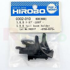 HIROBO 0302-010 SRB TAIL BOOM HOLDER #0302010 HELICOPTER PARTS