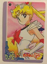 Sailor Moon Super S Banpresto PART 1 - 12