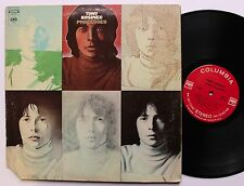 Tony Kosinec Original Columbia Folk Psych LP 1969