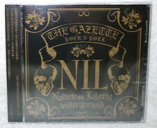 J-Rock the GazettE NIL Cassis SILLY GOD DISCO Taiwan CD (New Ver.)