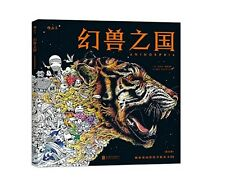 coloring books Animorphia: An Extreme Coloring art creative book  for adults