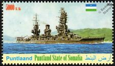 YAMASHIRO Japanese Navy Fuso-Class Battleship IJN WWII Warship Ship Stamp