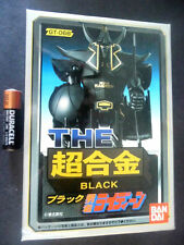 Bandai The Chogokin GT-06B Black Raideen Reideen Bullmark Popy Voltes DX vinyl