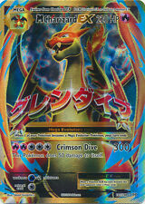 x1 Mega Charizard EX - 101/108 - Ultra Rare Pokemon XY Evolutions M/NM