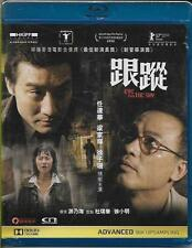Eye in the Sky Blu Ray Simon Yam Tony Leung Ka Fai Kate Tsui NEW Eng Sub