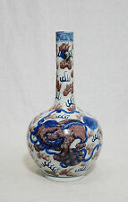 Small  Chinese  Famille  Rose  Porcelain  Lang  Neck  Vase     M763