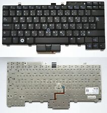 Arabic keyboard DELL Latitude E5400 E5500 E6400 E6410 M2400 /DE19-AR