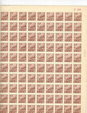 PRC China Tien An Men full sheet of 200 4th Print R4 MNH  3000