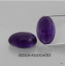 AFRICAN AMETHYST 12X6 MM OVAL CABOCHON ALL NATURAL