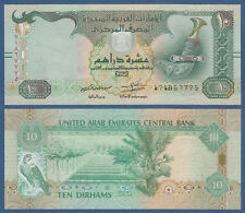V. A. EMIRATE / EMIRATES 10 Dirhams 2015 UNC P.27 d