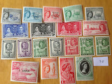 20 Different Somaliland Stamp Collection