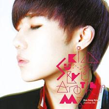 INFINITE KIM SUNG KYU - [ANOTHER ME] 1st Mini Album CD Sealed K-POP