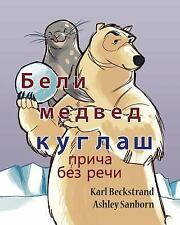 Stories Without Words: Polar Bear Bowler : A Story Without Words by Karl...