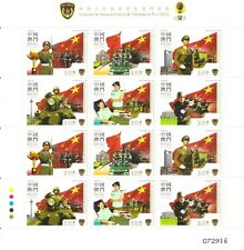 MACAO-CHINA-2004- CHINESE PEOPLE ARMY IN MACAO-MINI SHEET - 12 stamps-(4X3)