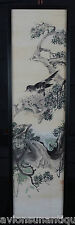 Original Chinese Ink on Paper Drawing Guangxu Period Bird in Tree Signed Seal