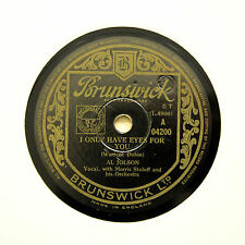"""AL JOLSON """"I Only Have Eyes For You / That Wonderful Girl"""" BRUNSWICK [78 RPM]"""