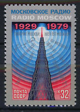 RUSIA/URSS  RUSSIA/USSR 1979  SC.4791  MNH Radio Moscow