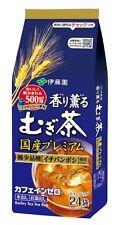 ITOEN Premium Barley Tea Tea Bag 24-Bag
