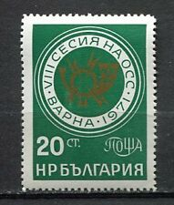 33529) BULGARIA 1971 MNH** Postal meeting 1v Scott #1973