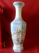 Vintaged Egg Shell Hand Painted Vase with Case...