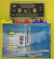 MC ACQUA AZZURRA CHIARA compilation MARCELLA GIANNI BELLA GARBO no cd lp dvd vhs