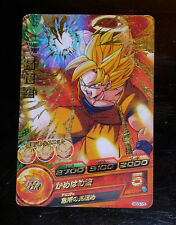 DRAGON BALL Z GT DBZ HEROES GALAXY MISSION CARD PRISM CARTE HG3-15 RARE JAPAN **