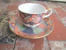 GUMPS Oriental Imari Style Cup and Saucer Set w/ Scalloped Gold Trim