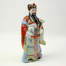"15"" Vtg Porcelain Guan Yu Gong Chinese Warrior General Figurine Warrior Statue"