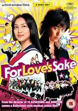 FOR LOVE'S SAKE 2 X DVD TAKASHI MIIKE JAPANESE LANGUAGE FILM MOVIE WORLD CINEMA