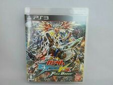 Used Gundam Extreme Vs. Full Boost [Japan Import] Bandai  PS3 / PlayStation 3