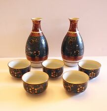Beautiful Detailed 7 pc Sake Set - Red, Blue, Gold, floral & pattern decorations