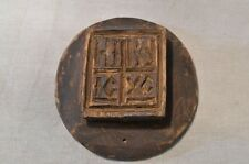 19c ANTIQUE RELIGIOUS ORTHODOX HOLY COMMUNION BREAD WOODEN STAMP PROSFORA SEAL