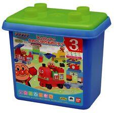 Block Lab Anpanman Fun Vehicles Bucket (world Block Series) From Japan