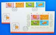 1997 Hong Kong Year of the Ox (2nd Series) FDC  (GPO-1)