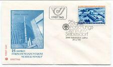 1981 25 Jahre Forschungszentrum Seibersdorf Astr Reaktor First Day Ersttag SPACE