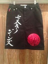 VTG Moschino Jeans Black Skirt Deadstock Japanese UK10 Made Italy Sequins Flag