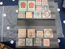 China and Japan mostly earlier stamps on stock cards