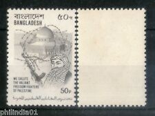 Bangladesh UNISSUED Palestine Liberation Fighter Dome Architecture 1v MNH # 4148