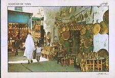 Ancienne carte postale-souvenir de tunis