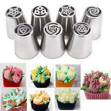 7Pcs Russian Flower Icing Piping Nozzles Tips Pastry Cake DIY Baking Tool Topper