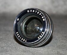 1 DOLLAR PRICE! RUSSIAN USSR JUPITER-8m LENS f2/50mm, KIEV-4 mount (ITEM №2)
