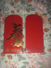 Brand New 2016 Sing Investment red packet ang pow hong bao