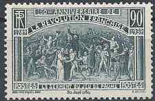 FRANCE SERMENT DU JEU DE PAUME N°444 - NEUF ** LUXE GOMME D'ORIGINE - COTE 4€
