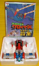 GLOIZER X GROIZER NAKAJIMA TATSUNOKO ROBOT Dx METAL JAPAN exclusive'70 BOX Nagai