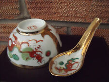 Chinese Bowl decorated with Dragon & Phoenix with Gold Trims & Spoon signed.