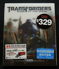 TRANSFORMERS : DARK OF THE MOON - HK LENTICULAR BLU-RAY STEELBOOK * NEW & SEALED