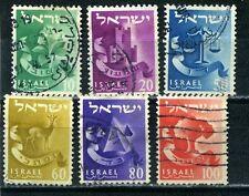Israel: 1955: doce tribus de Israel, parte SET utilizado.